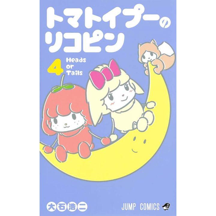 Tomatoypoo no lycopene vol.4 - Jump Comics (japanese version)