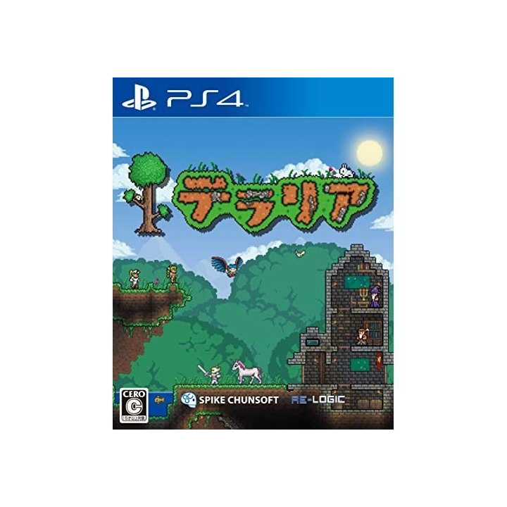 Spike Chunsoft Terraria [PS4 software ]
