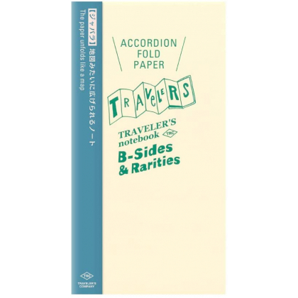 Travelers Notebook Refill - Accordion Fold Paper 14430006