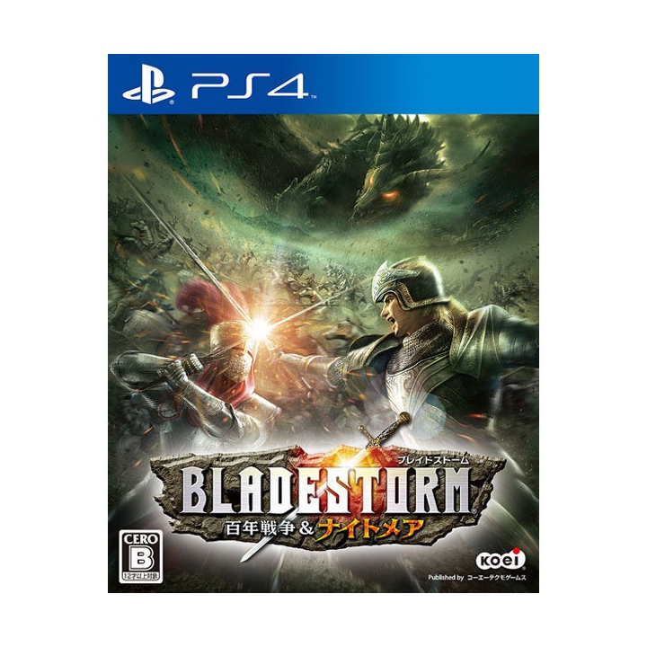 Koei Tecmo Games Blade Storm Hundred Years War & Nightmare [PS4 software ]