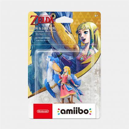 NINTENDO Amiibo - Zelda &...