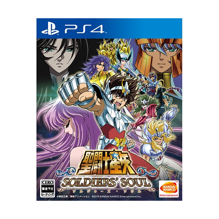 BANDAI NAMCO Saint Seiya Soldiers Soul [PS4 software ]