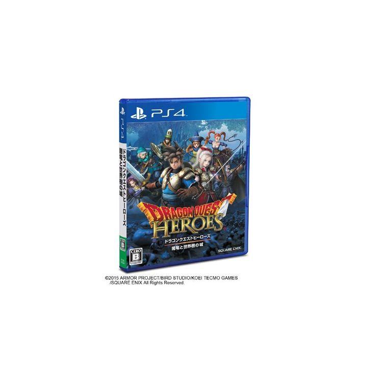 ドラゴンクエストヒーローズ 闇竜と世界樹の城  DRAGON QUEST HEROES PS$