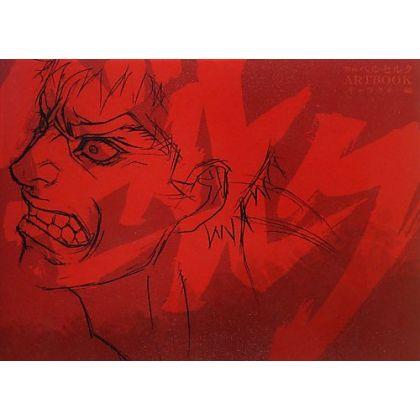 Artbook - Movie Berserk ART...
