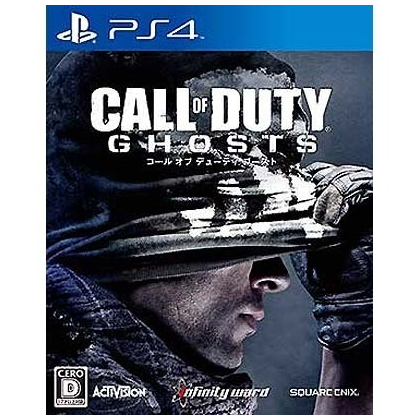 SQUARE ENIX Call of Duty ghost dubbed version [PS4 software ]