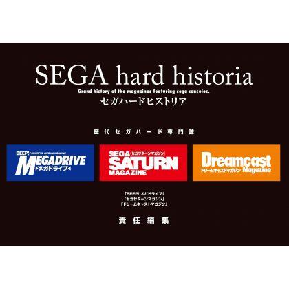 Mook - Sega Hard Historia...