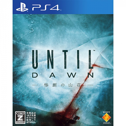 SCE Sony Computer Entertainment Inc. Until Dawn - scourge of Sanso - [PS4 software ]