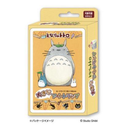 ENSKY - Tonari no Totoro...