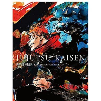 Artbook - TV Anime Jujutsu Kaisen - Key Animation vol.1
