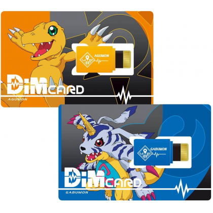 BANDAI Digimon Adventure -...