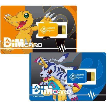 BANDAI Dimカードセット EX...
