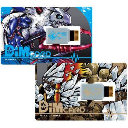 BANDAI Digimon Adventure - Dim Card Set vol.2 - Infinite Tide & Titan of Dust