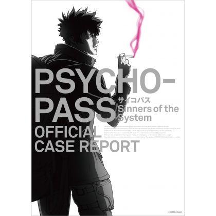 Artbook - PSYCHO-PASS...