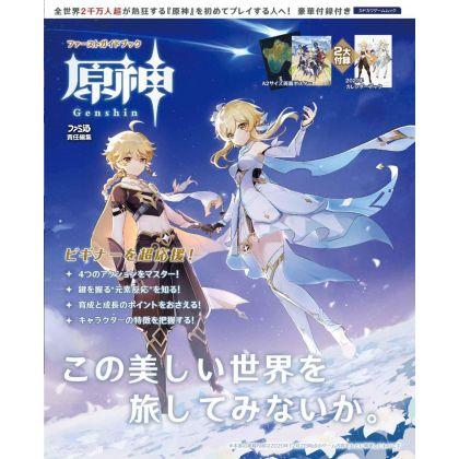 Artbook - Genshin First...