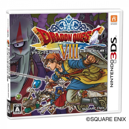 ENIX Dragon Quest VIII sky and Shi cursed with the sea and the earth princess [3DS software ]