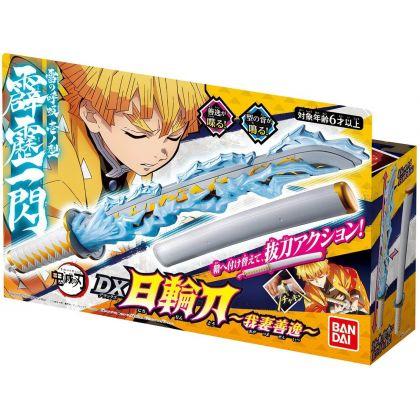 BANDAI Kimetsu no Yaiba (Demon Slayer) DX Agatsuma Zenitsu Nichirin Sword