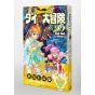 Dragon Quest - Dai no Daiboken vol.22 (Japanese version) New Edition