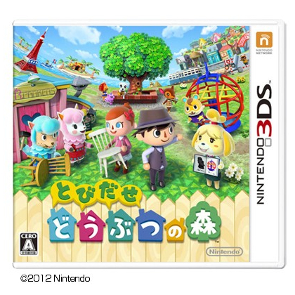 Nintendo Animal Crossing: New Leaf [3DS software ]