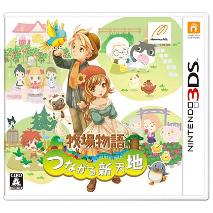 Marvelous AQL The Story of Seasons [3DS software ]