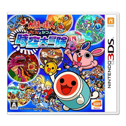 BANDAI NAMCO Taiko Drum Master DONTO and of space-time great adventure [3DS software ]