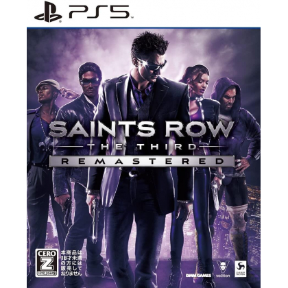 DMM GAMES Saints Row The Third Remastered for Sony Playstation PS5