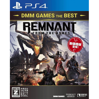 DMM GAMES Remnant From the Ashes DMM GAMES THE BEST for Sony Playstation PS4