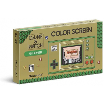 NINTENDO - Game & Watch Zelda no Densetsu (The Legend of Zelda) Color Screen