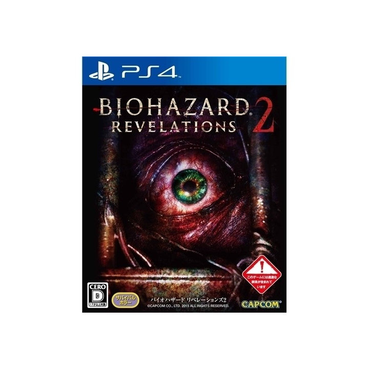 BIOHAZARD REVELATIONS 2 PS4