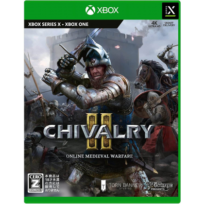 Deep Silver Chivalry 2 for Xbox Series X Xbox One