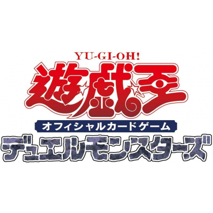 遊戯王OCG デュエルモンスターズ WORLD...