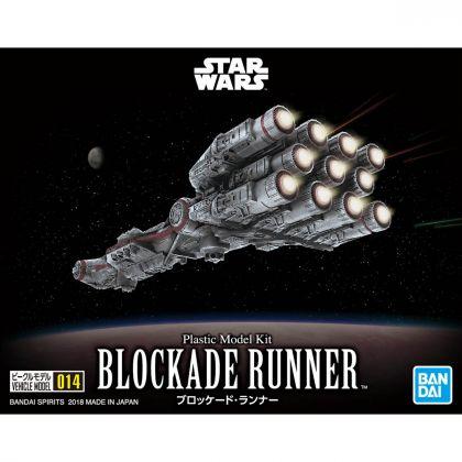 BANDAI Star Wars - Blockade Runner Vehicle 014 Plastic Model Kit