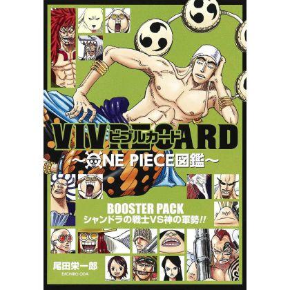 ONE PIECE - VIVRE CARD Booster Pack Ener - Shandora no Senshi vs Kami no Gunzei