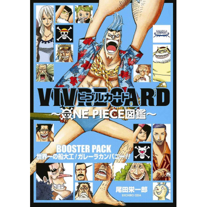 ONE PIECE - VIVRE CARD Booster Pack Galley-La Company - Sekaiichi no Funadaiku !