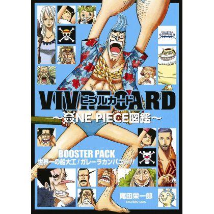 VIVRE CARD~ONE PIECE図鑑~...