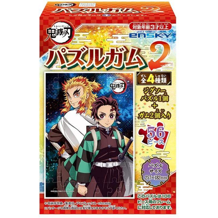 ENSKY - DEMON SLAYER Jigsaw Puzzle Gum Collection vol.2 8x56pieces (Kimetsu no Yaiba)