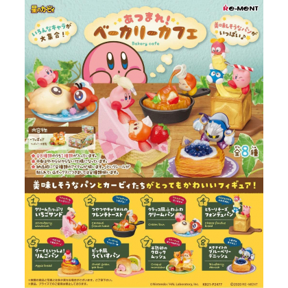 RE-MENT Hoshi no Kirby - Bakery Cafe Collection Box (8pcs)