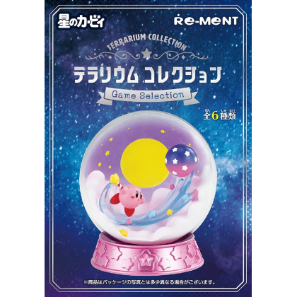 RE-MENT Hoshi no Kirby -...