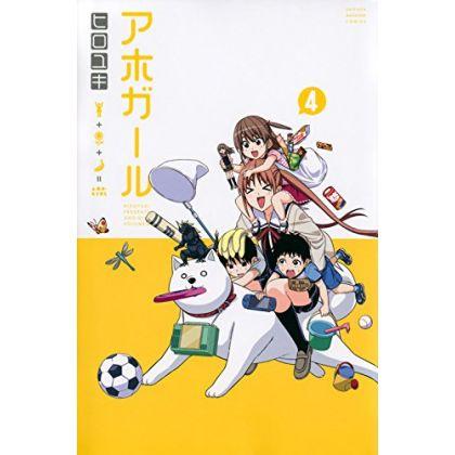 Aho Girl vol.4 - Kodansha Comics (version japonaise)