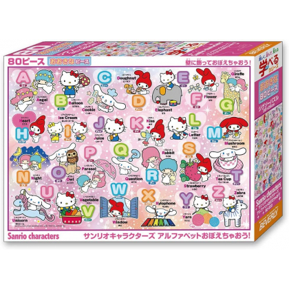 BEVERLY - SANRIO Learning:...