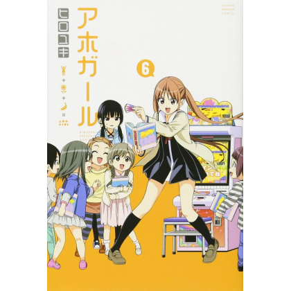 Aho Girl vol.6 - Kodansha Comics (version japonaise)