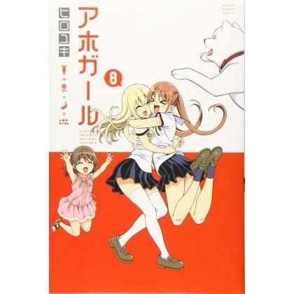 Aho Girl vol.8 - Kodansha Comics (version japonaise)