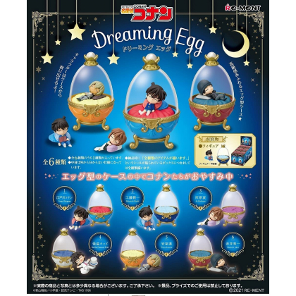リーメント 名探偵コナン Dreaming Egg BOX