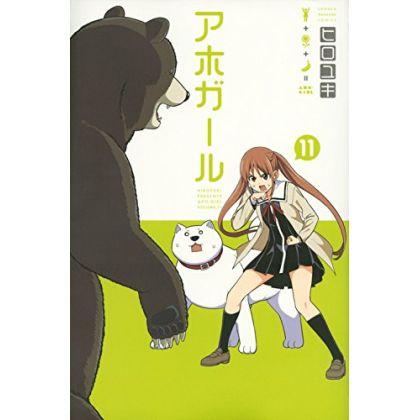 Aho Girl vol.11 - Kodansha Comics (version japonaise)