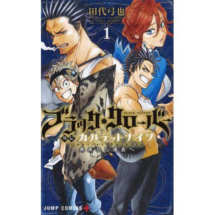 Black Clover Quartet Knights vol.1 - Jump Comics (version japonaise)