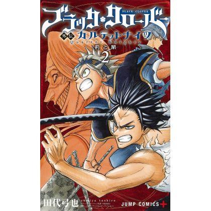 Black Clover Quartet Knights vol.2 - Jump Comics (version japonaise)