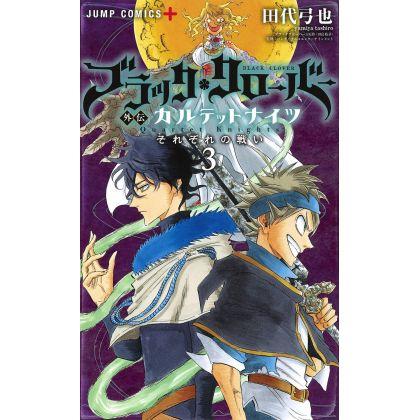 Black Clover Quartet Knights vol.3 - Jump Comics (version japonaise)