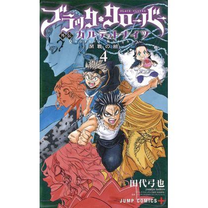Black Clover Quartet Knights vol.4 - Jump Comics (version japonaise)