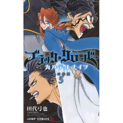 Black Clover Quartet Knights vol.5 - Jump Comics (version japonaise)