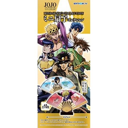 ENSKY - Jojo's Bizarre Adventure The Animation Mini Sensu Collection Box