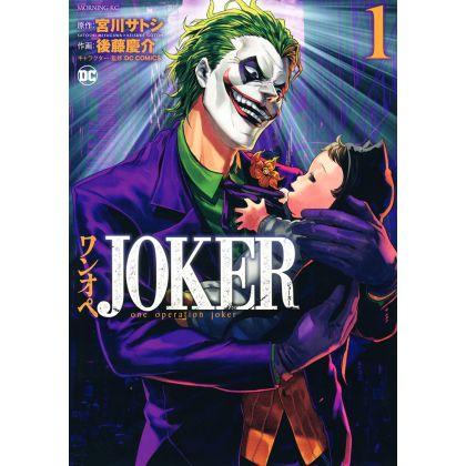 One Operation Joker vol.1 -...